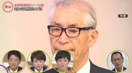 NEWS ZERO 今夜から有働由美子が伝えます▽櫻井翔 20181001