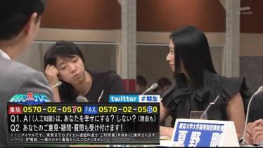 朝まで生テレビ! 20180831