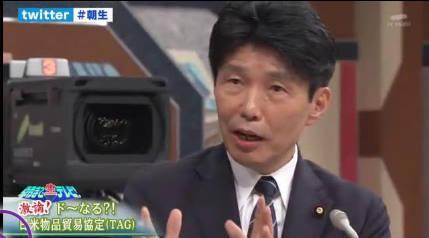朝まで生テレビ! 20180928
