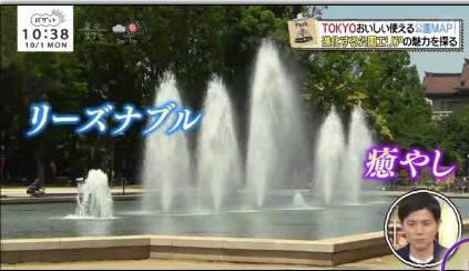 バゲット 今日からスタート!青木&尾崎がMC気分が上がる情報番組 20181001