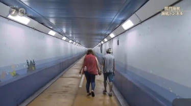 ドキュメント72時間「関門海峡 海底トンネル」 20180831