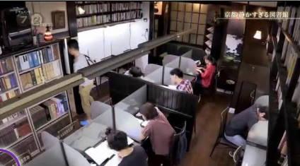 ドキュメント72時間・選「京都 静かすぎる図書館」 20180924