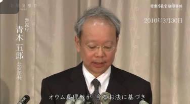 NHKスペシャル 未解決事件File.07▽警察庁長官狙撃事件ドキュメンタリー 20180902