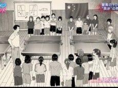 NHKスペシャル シリーズ TOKYOアスリート 第1回「卓球 驚異の10代」 20180923