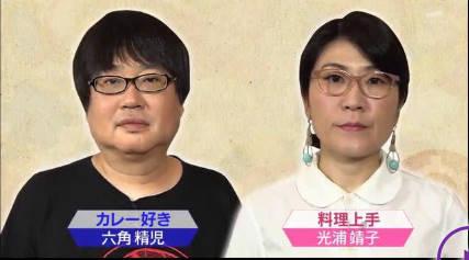 タモリ倶楽部 20181005