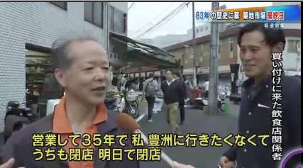 報道特集「玉城新知事と沖縄の未来・障害者一斉解雇の裏で」 20181006