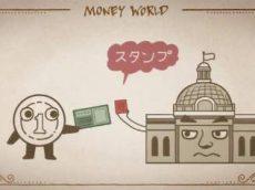 NHKスペシャル マネー・ワールド~資本主義の未来~第1集「お金が消える!?」 20181006