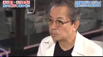豊さんと憲武ちゃん!旅する相棒 キャンピングカーで行く!鎌倉・葉山編 20181006