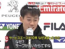GOING! SPORTS&NEWS 20181006