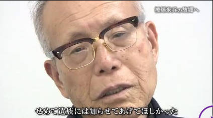 NNNドキュメント「被爆米兵の故郷へ~ヒバクシャ森重昭 慰霊の旅~」 20181007