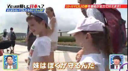 YOUは何しに日本へ?【決戦は月曜日!YOUたちのドリカムSP】 20181008