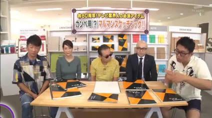 タモリ倶楽部 20181012