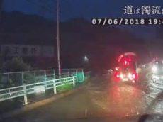 テレメンタリー2018「検証・西日本豪雨① 道は濁流になった」 20180902