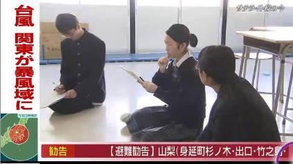 """<FNSドキュメンタリー大賞>サテライトの灯~消えゆく""""母校""""~<サンデーMI… 20180930"""