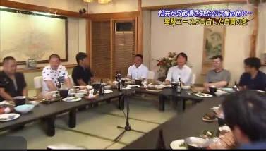 バース・デイ 松井秀喜5連続敬遠を悔やみきれない星稜エース…失意の人生 20180901