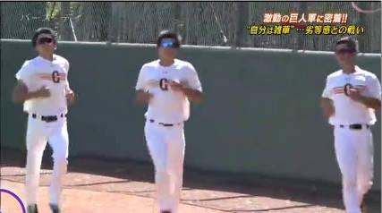 バース・デイ【巨人2軍選手たちの戦い】 20181020