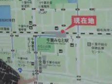 鉄道ひとり旅~気まぐれ乗車記~▽千葉都市モノレール編 20181017