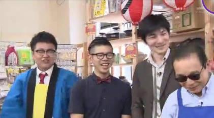 タモリ倶楽部 20180907