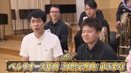 タモリ倶楽部 20180914