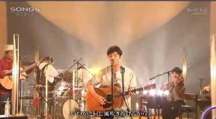 SONGS「森山直太朗」 20180915