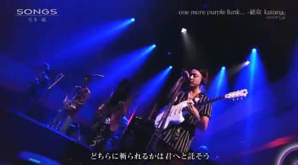 SONGS「堂本剛 奈良の魂が奏でる音」 20180929
