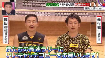 GOING! SPORTS&NEWS 20181014