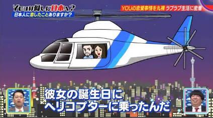 YOUは何しに日本へ?【開け、大輪の花!未知なる景色を見たいYOU】 20181015