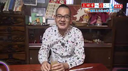 上田市へ行こう拡大版~歴史と文化の薫る旅~ 20181014