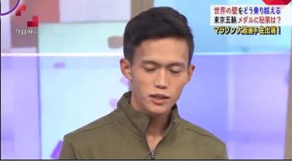 クローズアップ現代+「生出演!マラソン大迫つま先の?で日本記録▽驚きシューズ」 20181018
