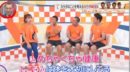 GOING! SPORTS&NEWS 20181021