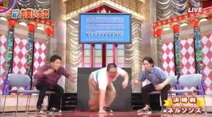 平成30年度 NHK新人お笑い大賞 20181021