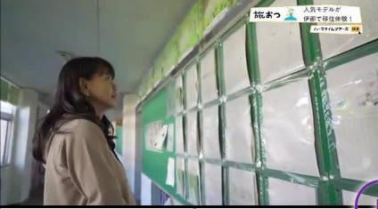旅スルおつかれ様&虎ノ門市場スペシャル 20181020