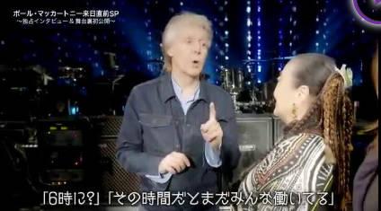 ポール・マッカートニー来日直前SP~独占インタビュー&舞台裏初公開~<Tナイト> 20181016