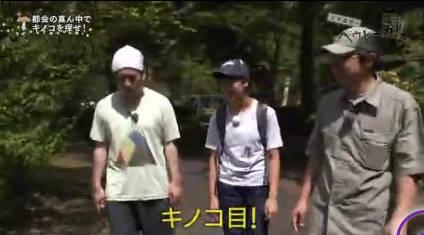又吉直樹のヘウレーカ!「キノコって木の子どもなの?」 20181024