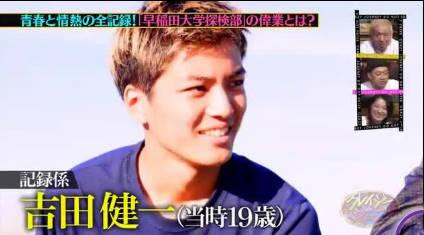 クレイジージャーニー 超名門!早稲田大学探検部が偉業達成!青春の全記録を大公開 20181024