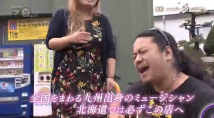 ドキュメント72時間「函館 ハンバーガーと幸せと」 20181026