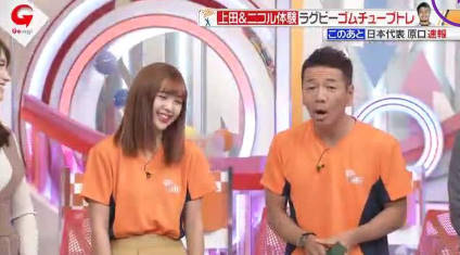 GOING! SPORTS&NEWS 20181027