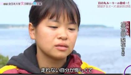 女子大生青春SP 密着!全日本大学女子駅伝の舞台裏 20181027