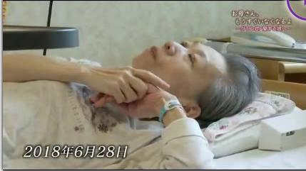ザ・ノンフィクション お母さん、もうすぐいなくなるよ ~ダウン症・愛する娘へ~ 20181028