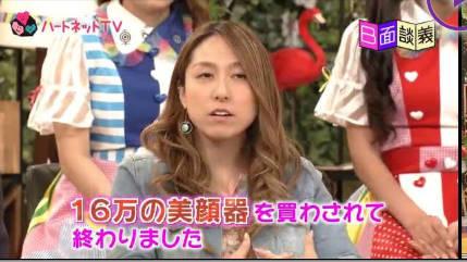ハートネットTV「B面談義 #6」 20181029