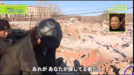 ファミリーヒストリー▽ロバート秋山竜次~75年前の事件浮かびあがる不思議な絆 20181029