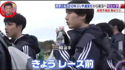 GOING! SPORTS&NEWS 20181013