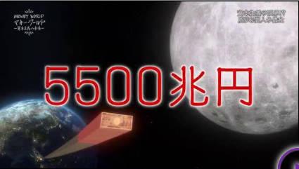 NHKスペシャル マネー・ワールド~資本主義の未来~第3集▽借金に潰される!? 20181014