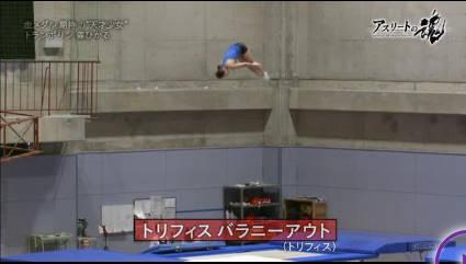 """アスリートの魂「""""天才少女""""からの脱却~トランポリン・森ひかる~」 20181031"""