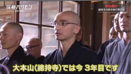 探検バクモン「禅 ZEN 大本山總持寺へ」 20181031