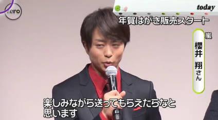 """NEWS ZERO 「一家3人」詐欺の疑いで逮捕…""""連携プレー""""も▽有働由美子 20181101"""