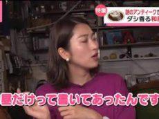 NEWS EVERY.藤井貴彦、陣内貴美子がきょう一日を分かりやすく 20181102