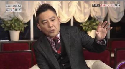 SWITCHインタビュー 達人達(たち)「大竹しのぶ×太田光」 20181103