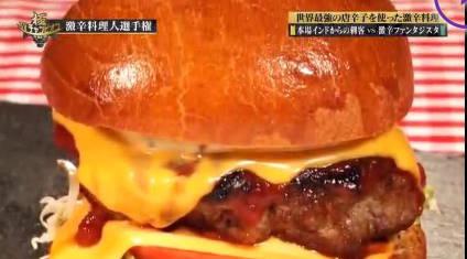 TVチャンピオン極~KIWAMI~【激辛料理人選手権!】 20181103