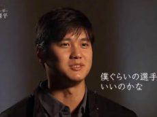 NHKスペシャル「メジャーリーガー 大谷翔平~自ら語る 挑戦の1年~」 20181104